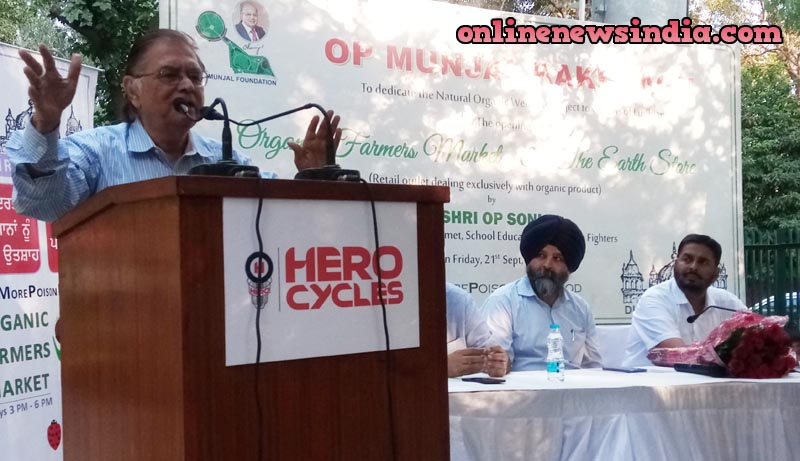 S K Rai, Vice Chairman of Hero Cycles addressing the gathering during inauguration of all-new organic farmers market at O P Munjal Rakh Bagh in Ludhiana