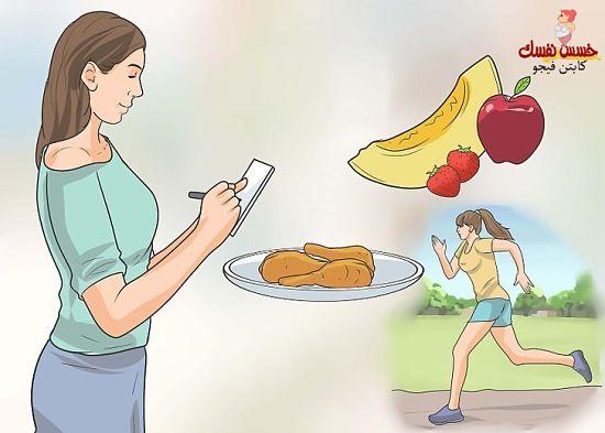 نصائح للتخلص من الوزن الزائد بالأفخاذ والمؤخرة