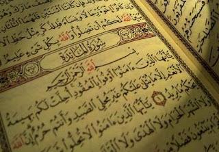 Photo of سورة المائدة – سورة 5 – عدد آياتها 120 – القران الكريم