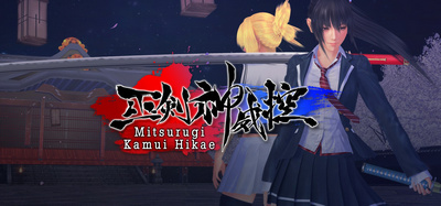 mitsurugi-kamui-hikae-pc-cover-www.ovagames.com