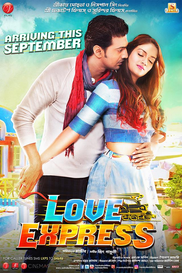 bengali movie 2016 download hd 720p