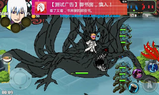Download Naruto Storm Great Shinobi v2 Apk