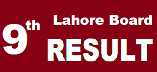 9th class result 2017 lahore