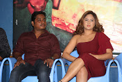 Araku Road lo movie press meet-thumbnail-4