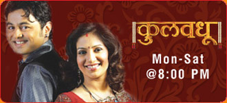 Vadalvat marathi serial title song ringtone download | ЕНТ