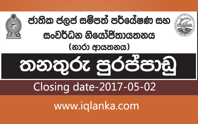 central bank report 2016 pdf in sinhala
