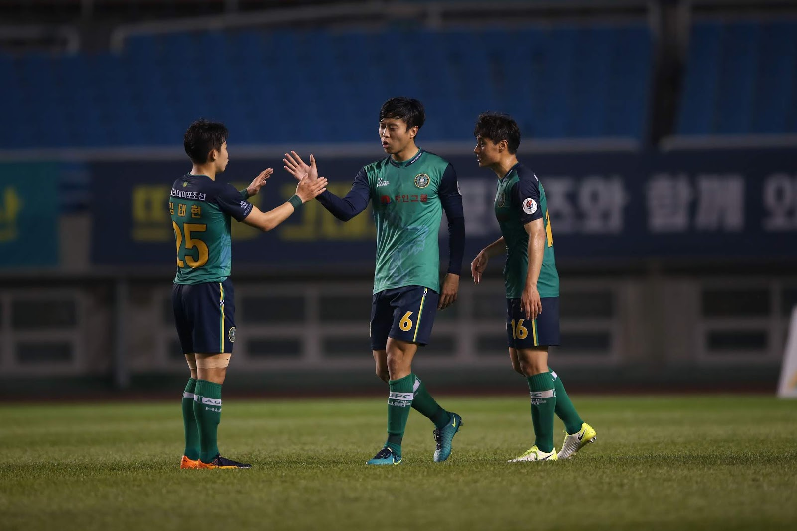 Preview: Ansan Greeners Vs Gwangju FC K League 2 Round 16