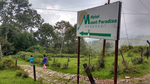 Entrance of Mount Paradise, Nagarkot Nepal