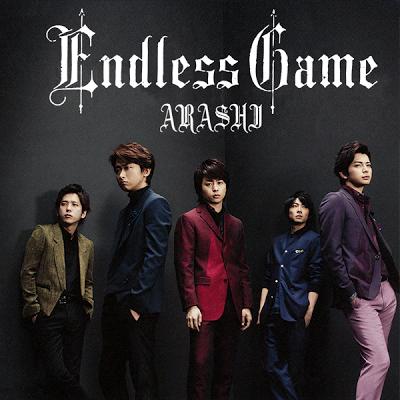 ARASHI - Endless Game 【通常盤】 Endless Game
