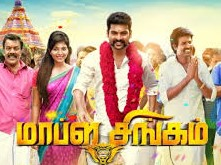 Mapla Singam 2016 Tamil Movie DVDScr Watch Online Free