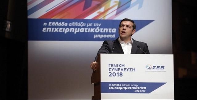 Αλ. Τσίπρας στη ΓΣ του ΣΕΒ: «Πυλώνας σταθερότητας η Ελλάδα - Στην ώρα τους οι εκλογές» (Vid)