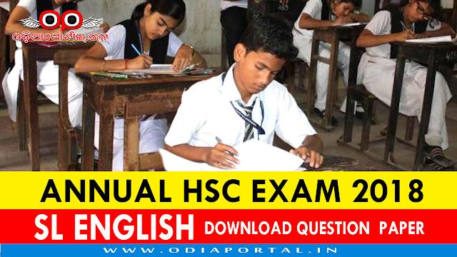 Odisha HSC Exam 2018