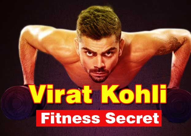 Secret of Virat Kohli Amazing Health