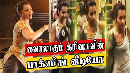 Trisha Boxing Video Goes Viral In Social Media | Trisha Krishnan's New Avatar