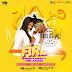Audio | Diamond Platnumz ft Tiwa Savage – Fire | Mp3 Download Now