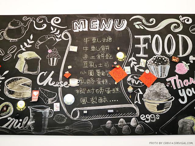 IMG 0426 - 熱血採訪│雅蜜斯牛軋堂,藏身巷弄間的甜點秘密基地,牛軋糖牛軋餅是經典招牌