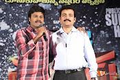 Saptagiri Express Success Meet-thumbnail-15