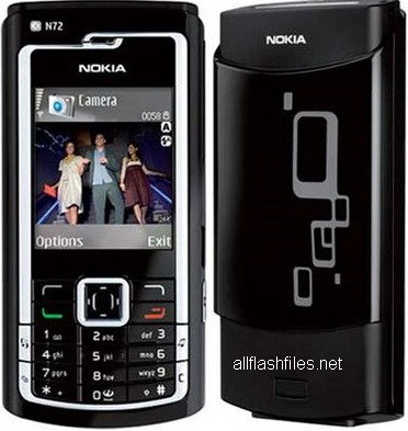 Nokia-N72-Firmware