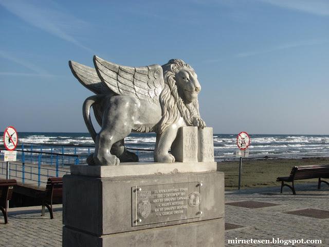 Ларнака - венецианский лев
