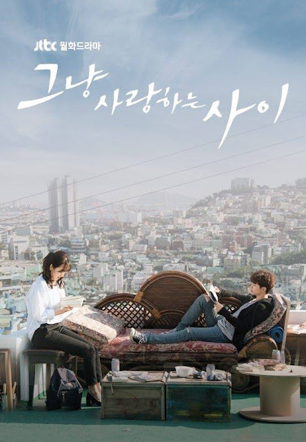 Trailers y carteles de próximos Kdramas: Just Between Lovers (2017)