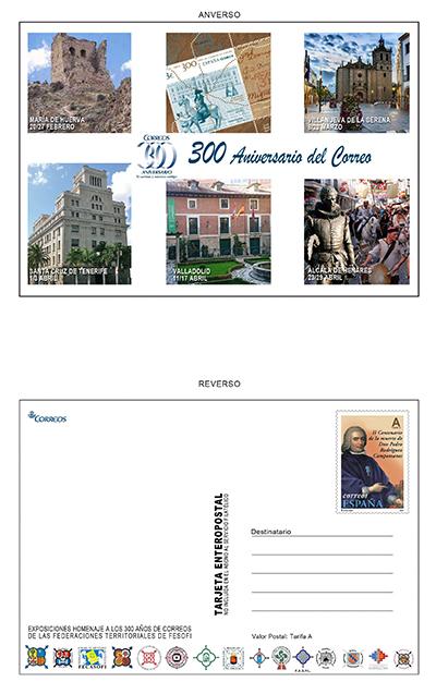 Tarjeta Entero Postal 300 años de Correos