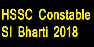 HSSC Constable, SI Bharti 2018
