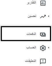 التسجيل في قوقل ادسنس,تسجيل الدخول جوجل ادسنس,بطاقة البنك العربي الذهبية,خدمات البنك العربي,جوجل ادسنس تسجيل الدخول,google adsense youtube شرح,رقم بنك الاستثمار العربي,تسجيل في جوجل ادسنس