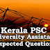 Kerala PSC : Expected Question for University Assistant Exam - 10
