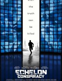 Echelon Conspiracy | Bmovies