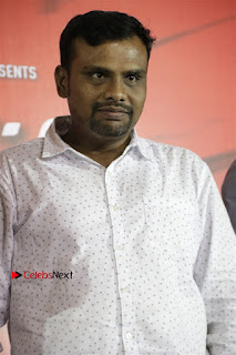 Enkitta Mothathe Press Meet Stills  0010.jpg