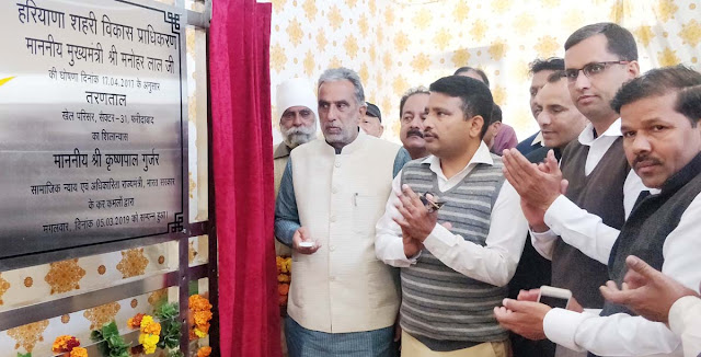 Minister of State, Krishnpal Gurjar, laid the foundation stone of a swimming pool made of 10 crores