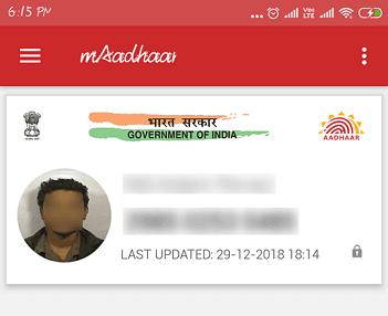 what-is-maadhaar