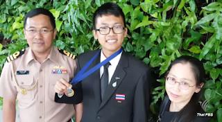 3 เยาวชนไทยคว้า 3 รางวัล ภูมิศาสตร์โอลิมปิคที่ประเทศเซอร์เบีย