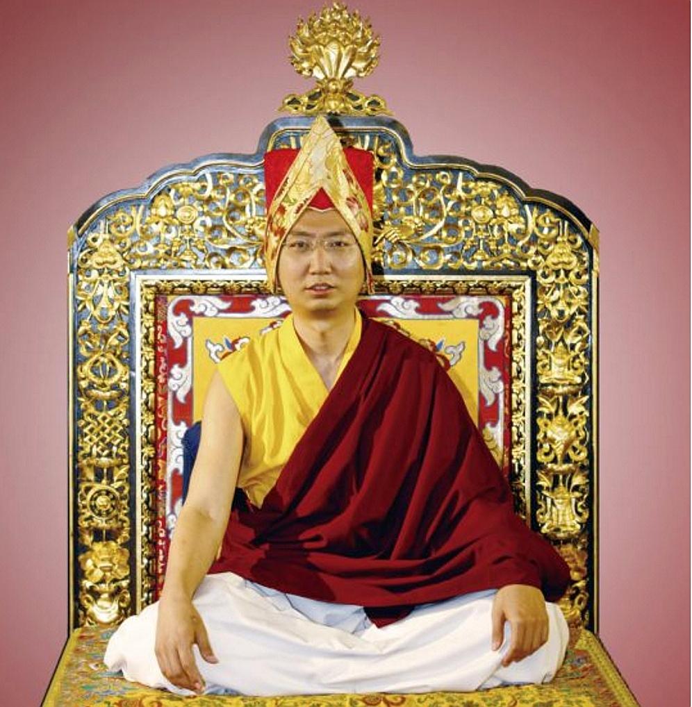 Miroir du dharma juin 2017 for Miroir du dharma