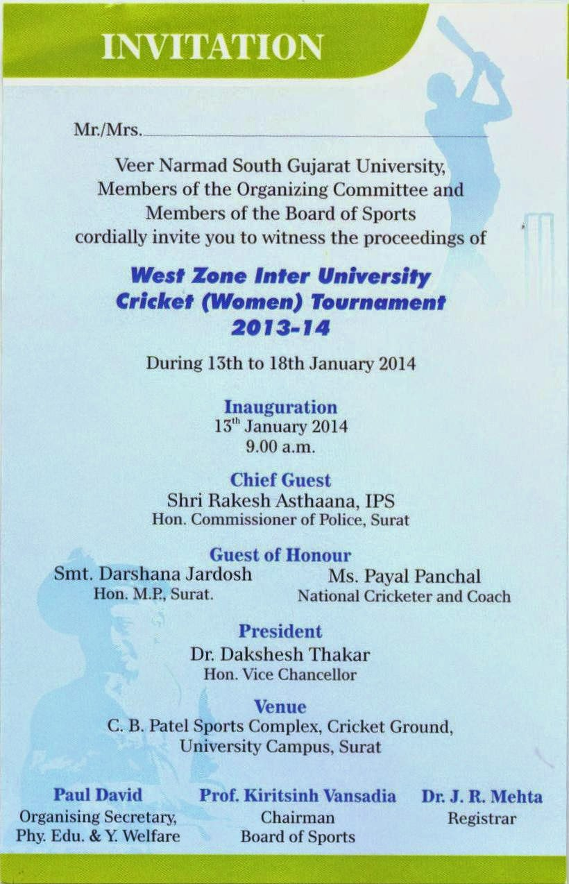 Invitation For Corporate Cricket Tournament: BEAUTY BOOK VNSGU LIBRARY: Invitation Card (VNSGU Program