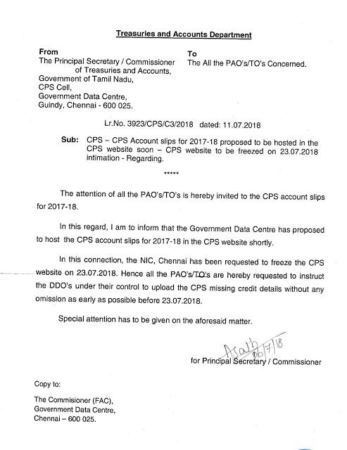 CPS அக்கவுண்ட் சிலிப் 23/07/2018 அன்று வெளியிடப்பட உள்ளது