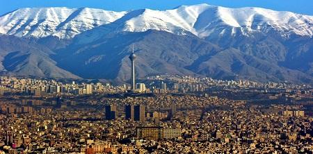 Ülke İran Nasıl Bir Yer