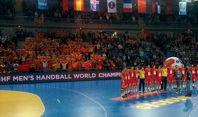 Macedonian Handball Team Knocked out of World Championship