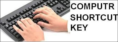 shortcut key computer ki