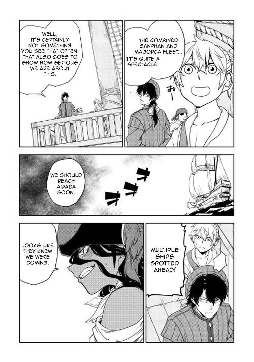 Isekai Tensei Soudouki Chapter 36 page 3 - MangaBat.com