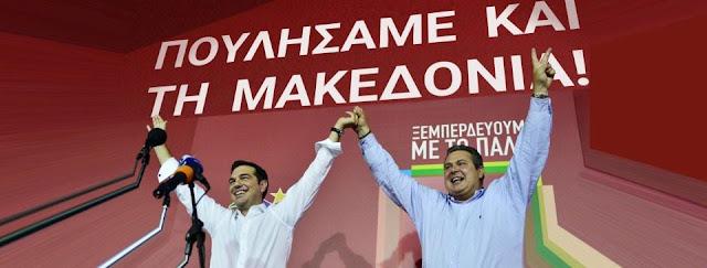 Περί «μακεδονικοῦ» λαοῦ καί «μακεδονικῆς» γλώσσας