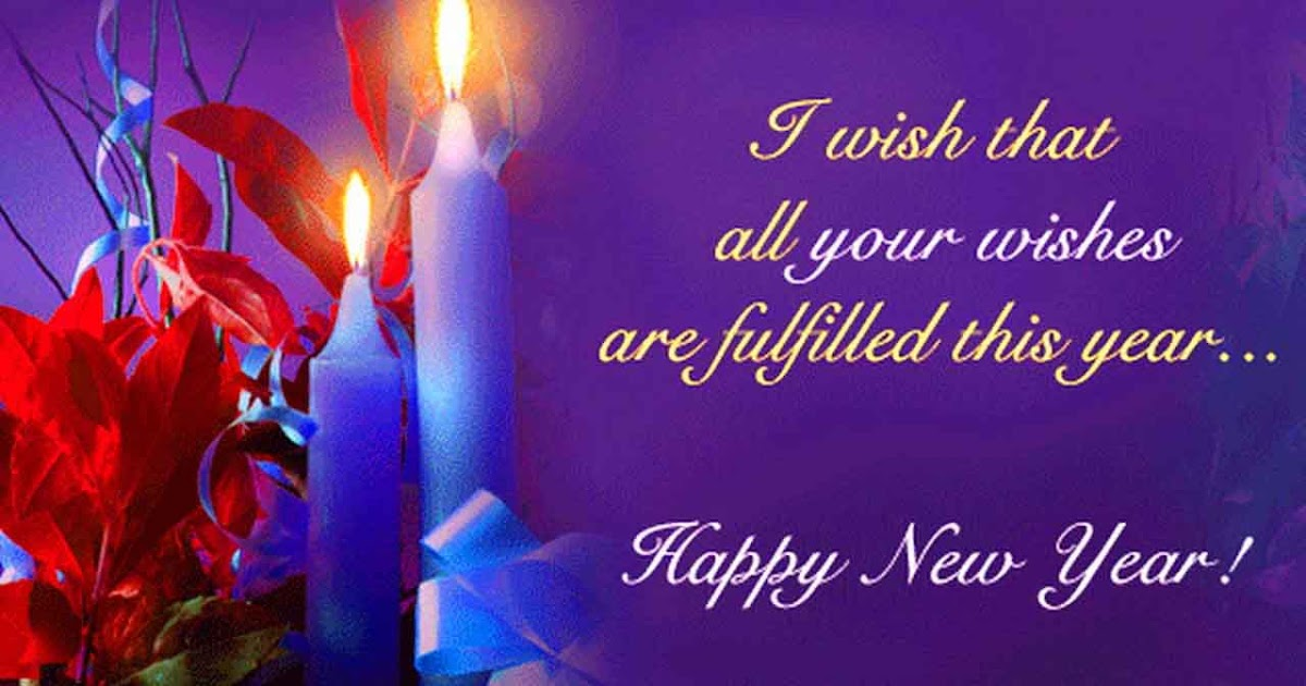 happy new year 2019 images wishes quotes wallpapers hd happy new year 2019 quotes new year 2019 status messages sms thoughts happy new year