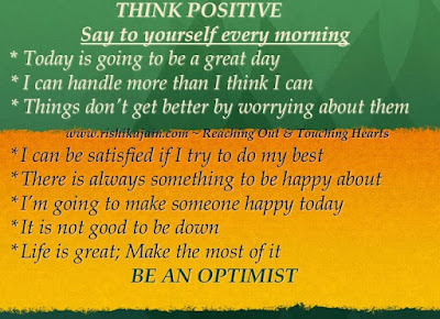 Positive Thinking Inspirational Quotes
