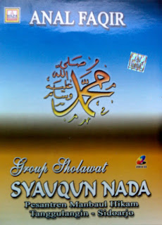 MP3 Hadroh dan Rebana Syaqun Nada