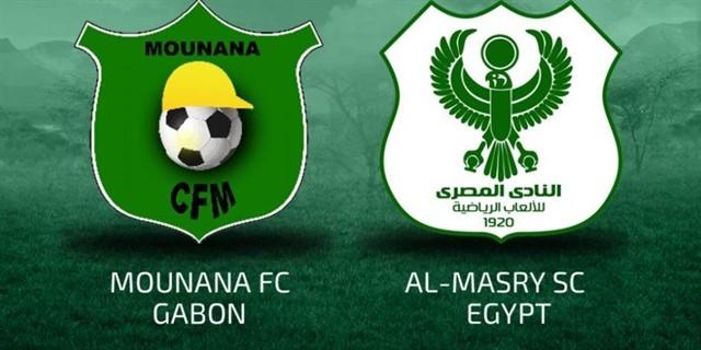 مشاهدة مباراة المصري ومونانا الجابوني , يلا شوت