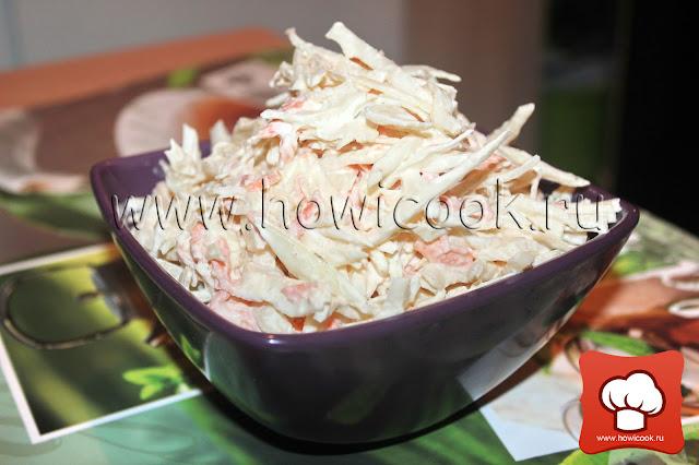 рецепт салата с капустой