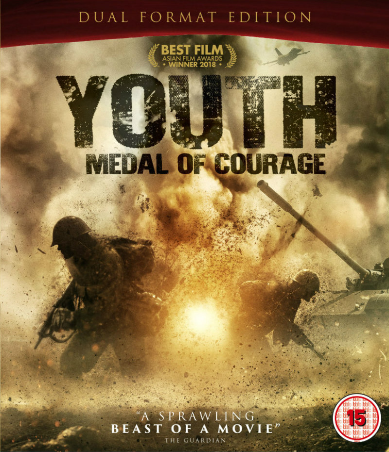 youth chinese film blu-ray