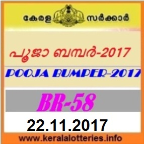 Kerala Bumper Lottery on November 22, 2017 -  Pooja Bumper-2017