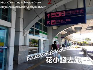 高雄機場巴士站
