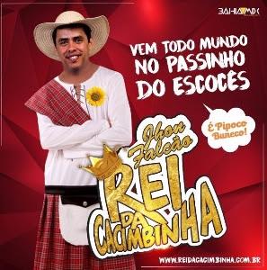 http://www.suamusica.com.br/ReidaCacimbinhaOficial/rei-da-cacimbinha-cd-promocional-verao-2017
